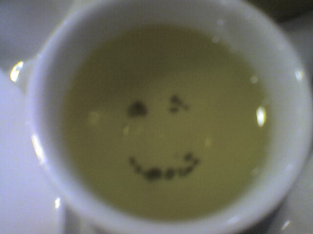 happytea